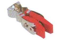 Antenina Clip